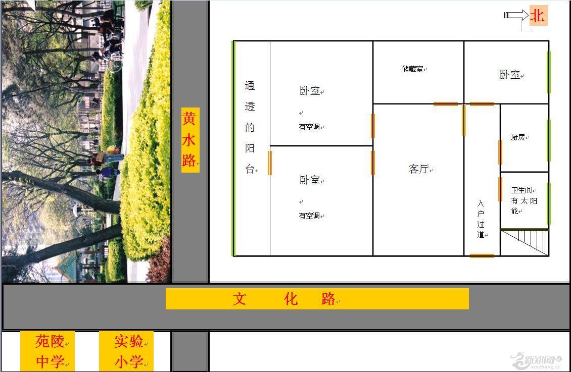长方形套房平面设计图三室一厅
