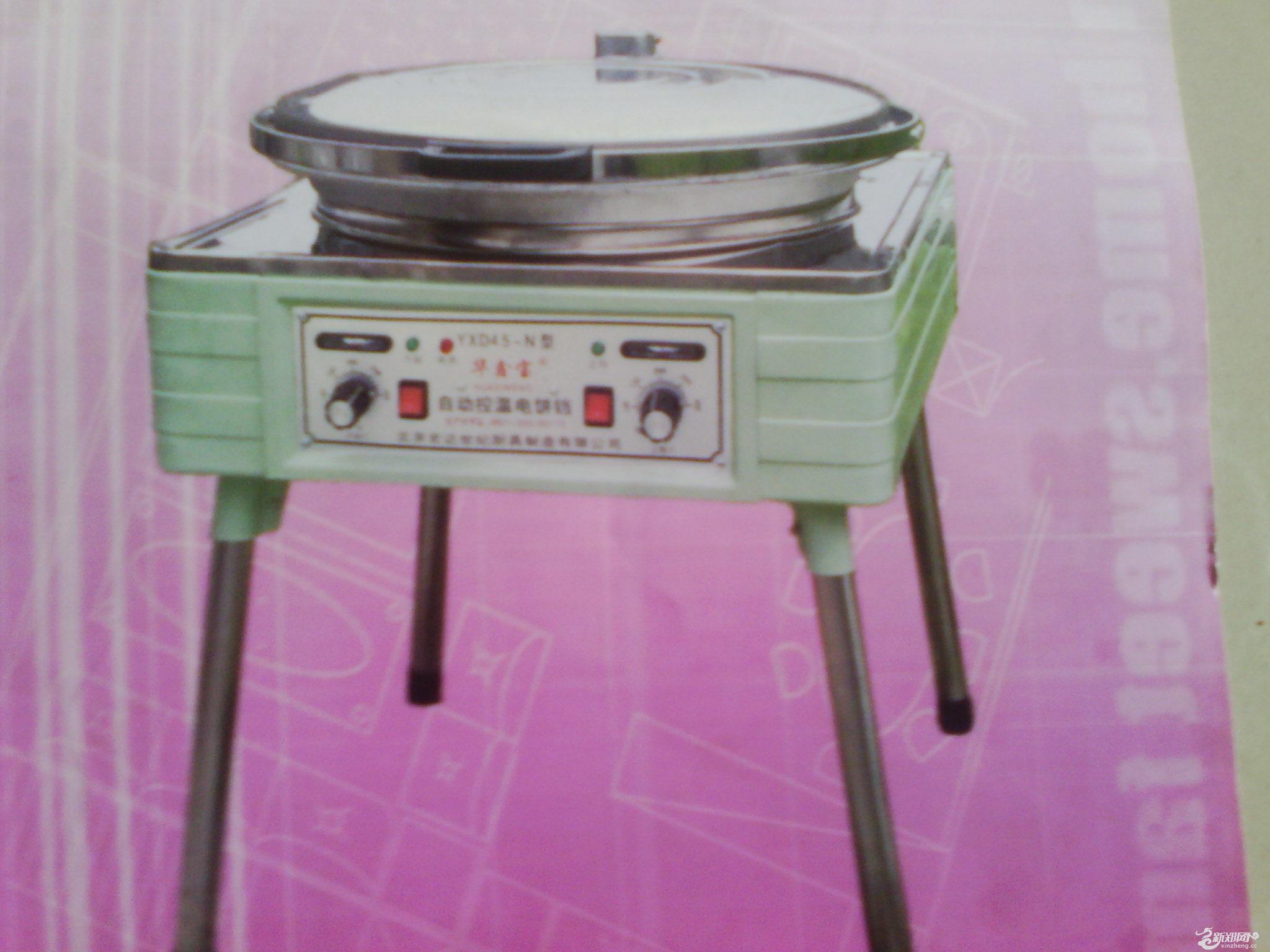 yxd45/ycd25型自动控温电饼铛