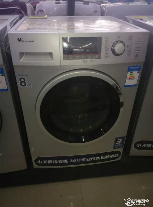 全新未拆封小天鹅滚筒洗衣机出售