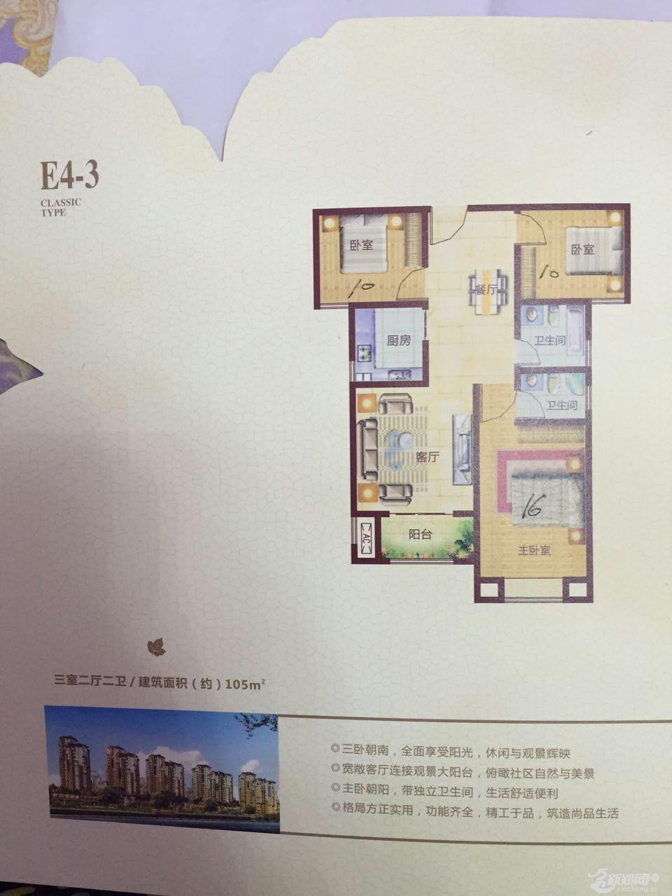 120套房设计图三室两厅效果图展示